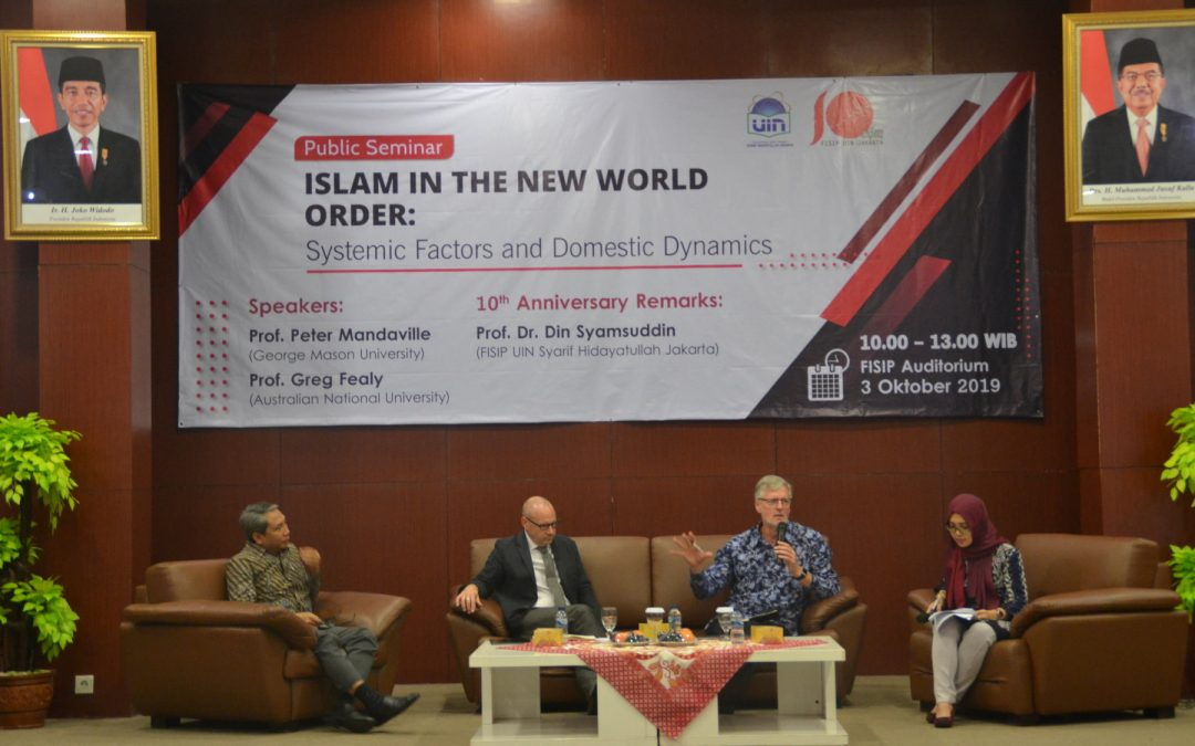 Seminar in The New World Order